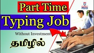 online typing jobs at home for students in tamil - TH-Clip