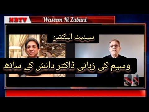 Waseem ki Zabani with Dr Danish