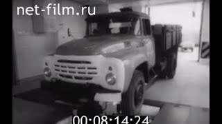 НАУКА И ТЕХНИКА № 1  СССР (1982г)