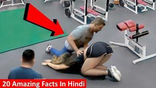 दिमाग को हिला देने वाले 20 Most Amazing Facts In Hindi \\Random Facts \\ interesting facts \\ RTS EP 84
