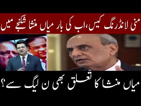 Top Story | 11 August 2018 | Kohenoor News Pakistan