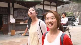 『愛媛はヒメ旅』~一瞬男子のおもてなし~愛媛県観光PR動画