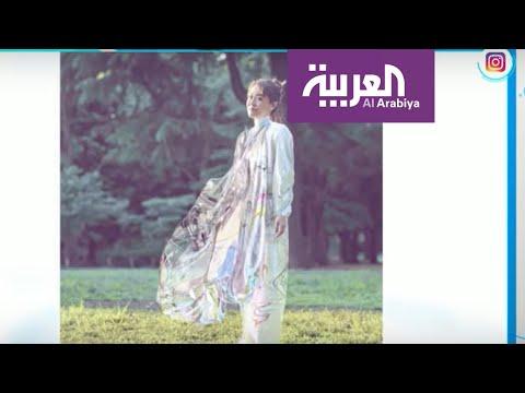 العرب اليوم - أحدث صيحات الموضة الرقمية وتصميم ملابس وأزياء افتراضية