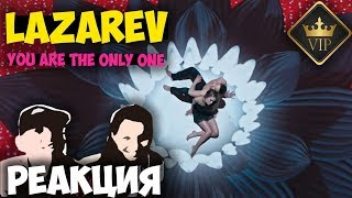Sergey Lazarev - You are the only one (Eurovision 2016 Russia) Иностранцы слушают русскую музыку