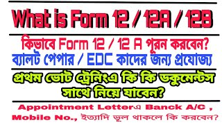 How to fill Form 12 or 12A   What is Form 12B   What is EDC   Election duty training