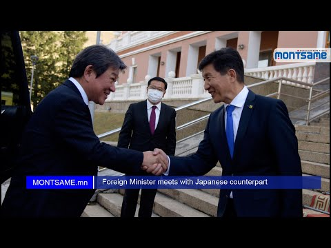 Foreign Minister meets with Japanese counterpart