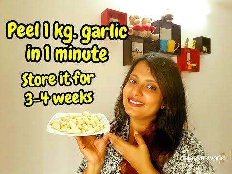 , title : 'How to peel 1 kg.  garlic in 1 minute | Tips & tricks to peel garlic