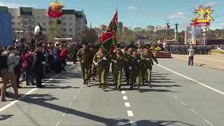 Пограничное Братство на Параде Победы  2018