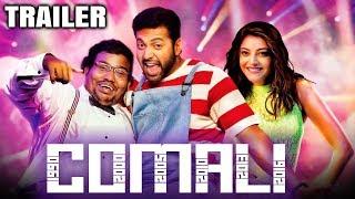 Comali (2020) Official Hindi Dubbed Trailer | Jayam Ravi, Kajal Aggarwal, Samyuktha Hegde