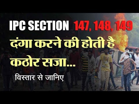 IPC section 147, 148, 149 punishment for riots