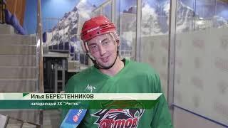 Спорт-на-Дону от 17 июля 2021