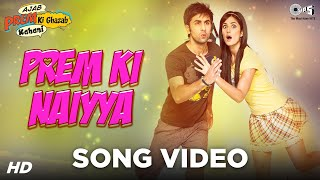 Prem Ki Naiyya Song Video - Ajab Prem Ki Ghazab Kahani