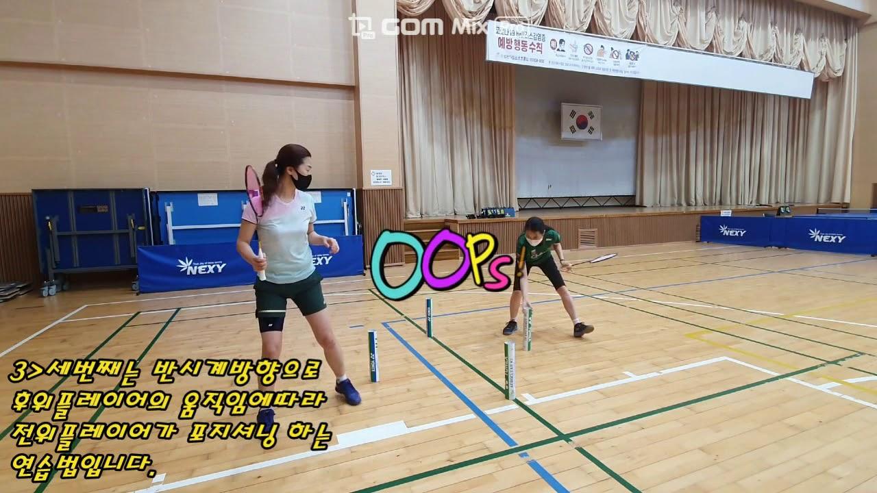 남원시체육회_배드민턴(로테이션3)