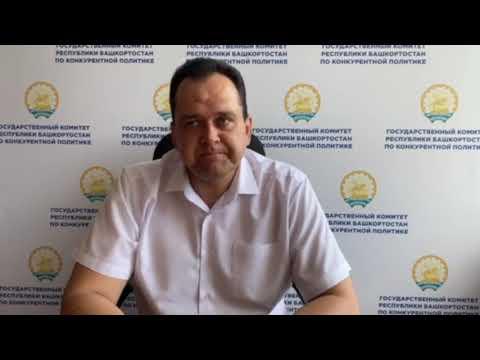 Применение договоров факторинга в закупочной деятельности отдельных видов юридических лиц