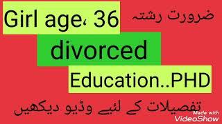 Widow Woman Zaroorat e Rishta in pak Rubi Marriage bureau Check