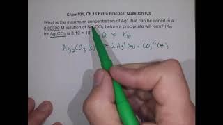 C5M Q vs Ksp Example
