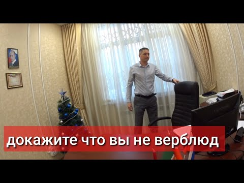 Полная жопа с признанием права собственности недвижимости))) РОСРЕЕСТР сошёл с ума