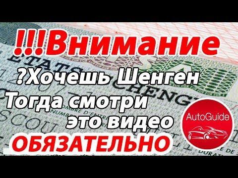 ВАЖНО новые требования!!!Список документов на Литовскую рабочую визу D
