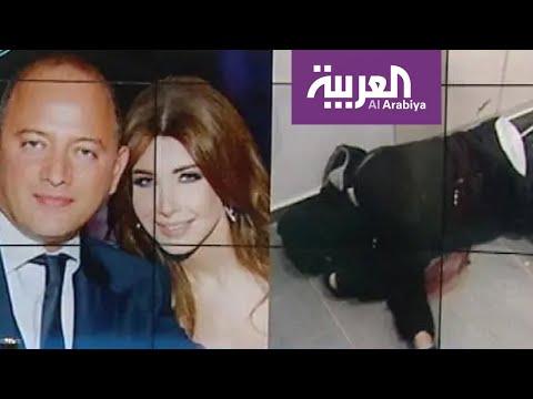 العرب اليوم - شاهد: عائلة قتيل فيلا نانسي عجرم تعزل محاميتها