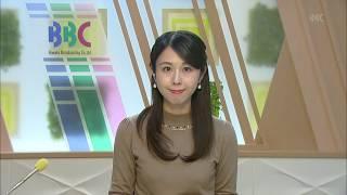 11月13日 びわ湖放送ニュース