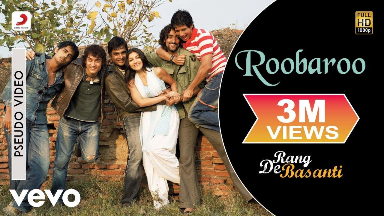Roobaroo Song Lyrics In English - A.R. Rahman,Roobaroo Song Lyrics,
