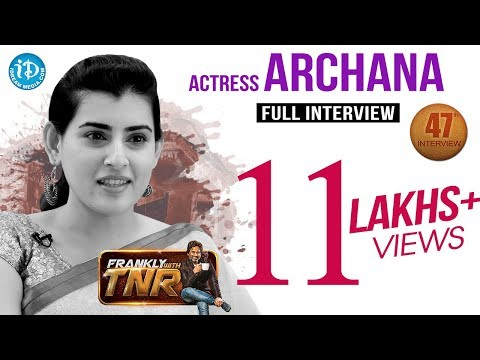 Actress Archana Exclusive Interview || Frankly With TNR #47 || Talking Movies with iDream #261