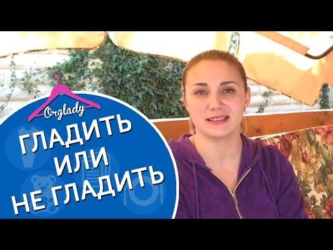 Купить женский возбудитель в аптеке в белоруссии