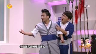 我们都爱笑-精彩片段-姜潮拍摄广告被气昏-【湖南卫视官方版1080P】20140701