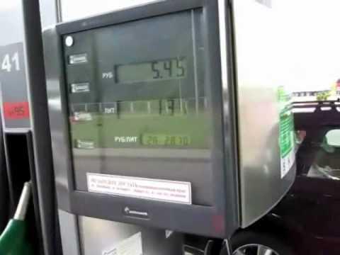 Die Berechnung des Benzins 2107