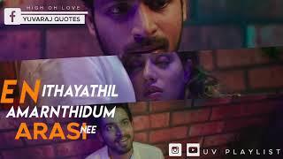 High On Love | Pyaar Prema Kaadhal | Yuvan Shankar Raja | Sid Sriram | Uv Playlist | Whatsapp Status