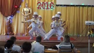 Танец джентльменов. Выпускной. Школа № 12. 31. 05. 2016