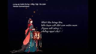 [Tiktok] Lương dạ Hoành Đường 凉夜横塘 - Đẳng Thập Yêu Quân (Vietsub)