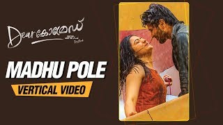 Madhu Pole Vertical Lyrical Video   Dear Comrade Malayalam   Vijay Deverakonda, Rashmika Bharat