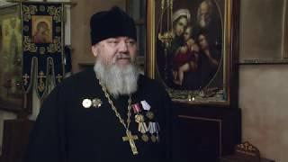 Иерей Андрей Мнацаганов  ( Батайск)
