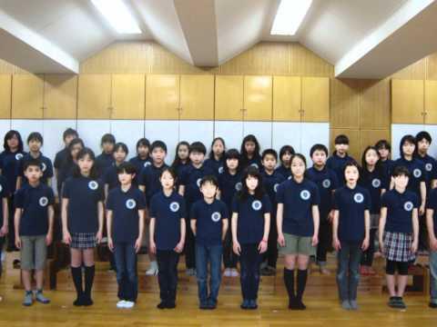 Aoki Elementary School