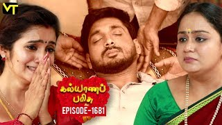 KalyanaParisu 2 - Tamil Serial | கல்யாணபரிசு | Episode 1681 | 12 Sep 2019 | Sun TV Serial