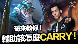 ROV.AOV|TXO Liang|I can also play SUPPORT.But maybe I will too CARRY (English sub)