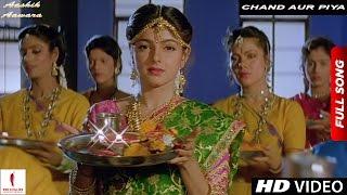Chand Aur Piya | Full Song HD | Aashik Aawara | Saif Ali Khan