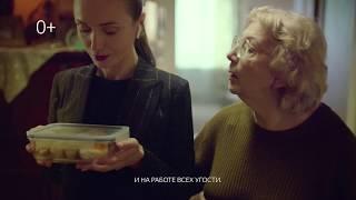 Яндекс.Такси — Если просто хочется бабушкиных котлет