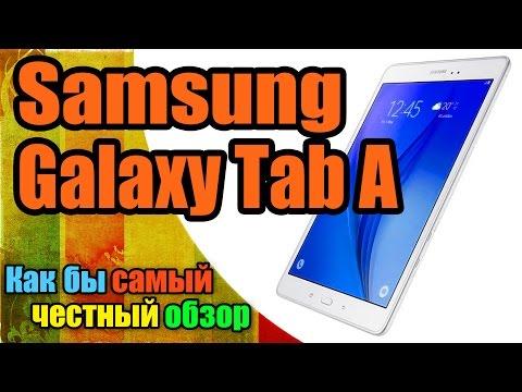 Samsung Galaxy Tab A (SM-T555) - Полный обзор и тест | Как бы самый честный обзор
