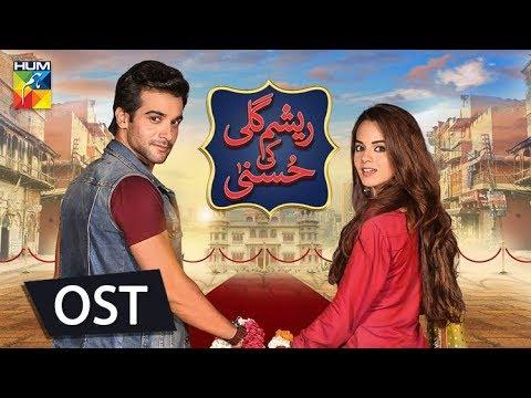 Resham Gali Ki Husna   OST   HUM TV   Drama