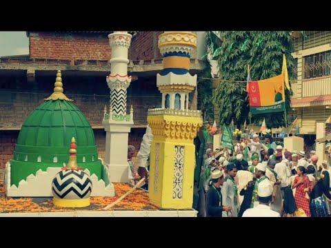 Jashne Eid Milad Un Nabi Mubarak 2019 | From Bhawanand Jharkhand