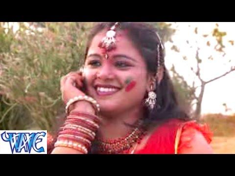 Download Bola Aaiba Ki ना अईब होलीs में  - Holi Khelab Sajanwa Ke Sang - Bhojpuri Hit Holi Songs 2015 HD HD Video