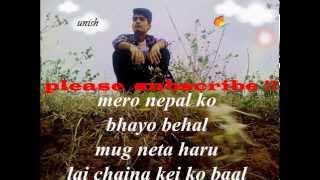 preview picture of video 'unish- mero desh ra neta'
