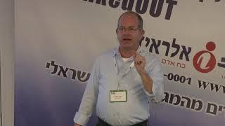 מתחברים למחוברות עובדים - סרטון מההרצאה