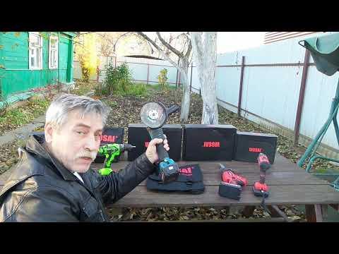 Аккумуляторный электроинструмент WOSAI / WOSAI Cordless Power Tools