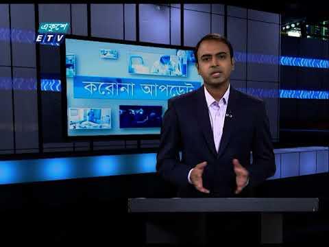 Corona Virus Update || 01 Pm || 22 October 2020 || ETV News