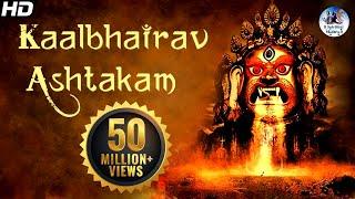"""Kalabhairava Ashtakam"" With Lyrics | Sacred Chants of Kala"