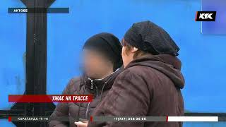 После убийства на актюбинской трассе водители заговорили о банде рэкетиров