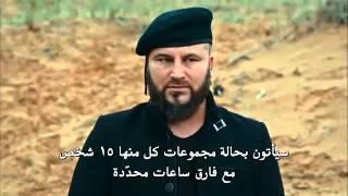 الحلقتين 49 50 مترجمة ᴴᴰ wadi diab 10